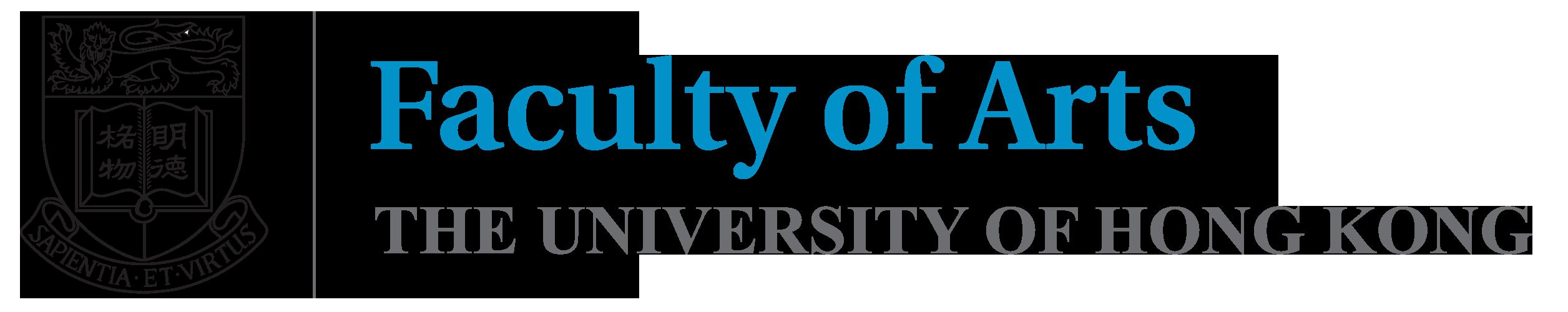 Faculty-of-Arts-logo